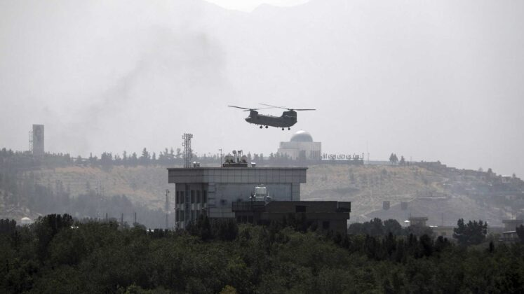 Afghanistan updates: Taliban sweep into Afghan capital of Kabul after government collapses