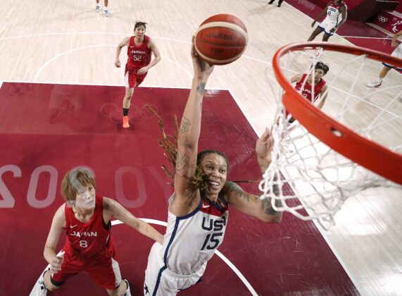 Tokyo Olympics Day 16: US eyes remaining medals as Games come to a close